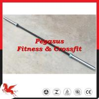 Quality Barbell the highest 20kg men's olympic bar for sale