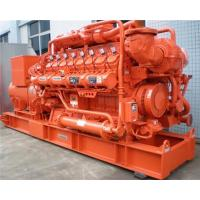 Quality Natural Gas Generator for sale