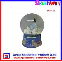 Buy cheap souvenir snow globe--NW8016T from wholesalers