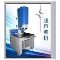 Quality 15K(4200W)Ultrasonic Welding Machine for sale