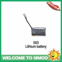Buy cheap Spare Parts JXD JD-385 Parts 385-003 Li-po Battery from wholesalers