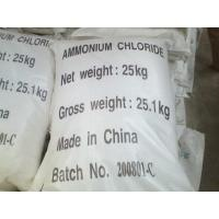 Quality Agrochemicals and fertilizers ammonium chloride for sale