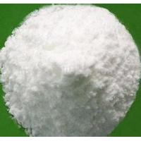 Agrochemicals and fertilizers Calcium disodium edetate dihydrate Calcium disodium edetate dihydrate