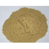 Quality Agrochemicals and fertilizers Amino acid original powder for sale
