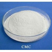 Quality PAC-HV for Oil Drilling Fluid Polyanionic Cellulose for sale
