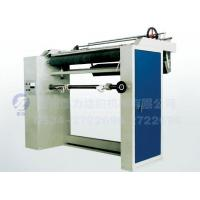 Quality TK1300WET EXPANDING MACHINE for sale