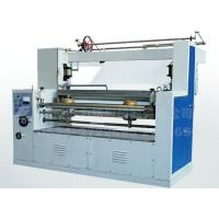 Quality TME691 KNITTED FABRIC SUPERFEED EXP ANDING MACHINE for sale