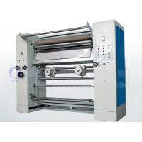 Quality TYG1400 KNITTED VERTICAL CALENDER MACHINE for sale