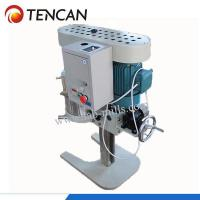 Buy cheap Small Stirred Ball Mill from Wholesalers