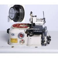 China 2 Thread Carpet Overedging Machine on sale