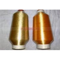 Quality Metallic Embroidery thread for sale