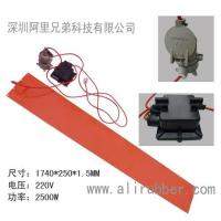 China 200L 250x1740mm Silicone Band Heater For Oil Drum on sale