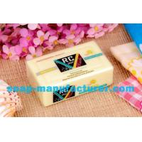 Quality RUICHI enzyme laundry soap for sale