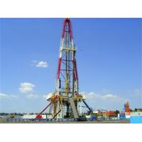 Buy cheap 7000M Drilling Rig ZJ70 from Wholesalers
