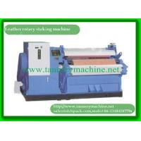 Quality Rotary staking machine for sale
