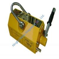 Quality Permanent Magnetic Lifter for sale