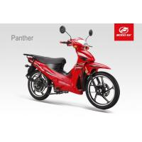 Quality Electric Cub for sale