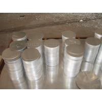 Quality Aluminum circle 1050 1100 1200 3003-O for sale