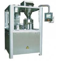 Buy cheap NJP-1500/2000 Automatic Capsule Filling Machine from wholesalers