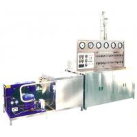 Buy cheap 10L CO2 Supercritical Fluid Extraction Device from wholesalers