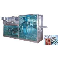 Buy cheap DPH-250 Hi-speed Blister Packing Machine from wholesalers