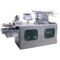 Buy cheap DPB-140 Blister Packing Machine from wholesalers