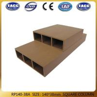 Quality 140*38mm WPC Square Column for sale