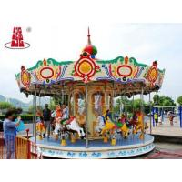 Carousel Horse with 16 seats