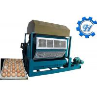 Quality Egg tray machine HC-L401 for sale