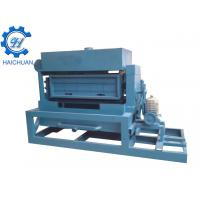 Quality Egg tray machine HC-M3 for sale