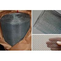 Quality Square Wire Mesh for sale