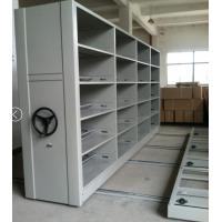 Buy cheap Mobile Shelves System from Wholesalers