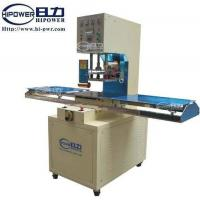 Quality HR-5000A Shuttle Tray High Frequency Welder For Blister Packing for sale