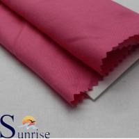 China poly cotton twill fabric Cotton Twill(SRSC 406) on sale