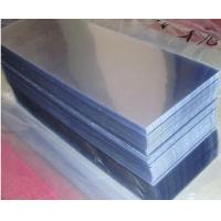 Quality PET Sheet for Folding Box for sale