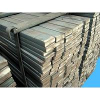 Quality Hot rolled steel flat bar for sale