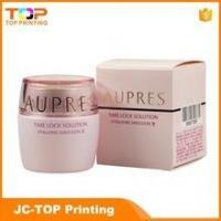 Quality Beautidul ultra hydrating fluid emulsion packaging box for sale for sale