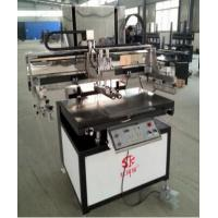 Quality Fine printing and packaging pr SKR - CZ vertical screen printing machine for sale