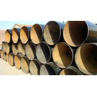 Quality SSAW Steel Pipe ASTM A252 GR.2 for sale
