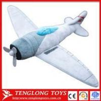 China Toys promotional cheap flying plush airplane toy, airplane plush toy on sale