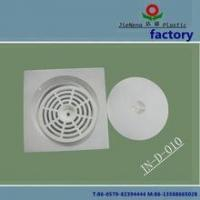 Buy cheap pvc floor drain,rectangular drain cover from wholesalers