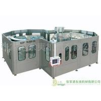 Quality RCGF tea drink production line, a full set of beverage machinery and equipment for sale