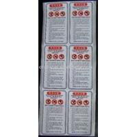 Buy cheap OEM adhesive label paper from wholesalers