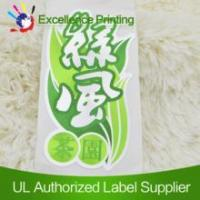 Buy cheap PVC adhesive sticker labels from wholesalers