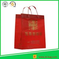 Quality favorite chinese red plastic gift bag po plastic bag for sale