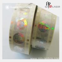 Quality Square Hot Stamping Hologram Sticker In Roll Supply for sale