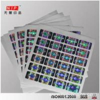 Quality Custom Hologram Labels Sticker for Food Products for sale