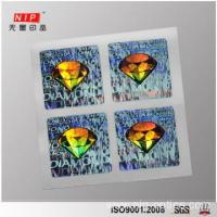 Quality Dynamic 3D Security Custom Hologram Sticker for Cosmetics for sale