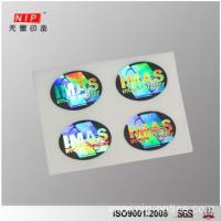 China Anti-fake Serial Number Hologram Printing Labels on sale