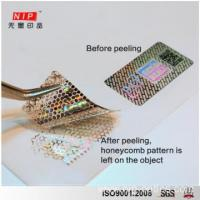 Quality Full Color Logo Etching QR Code Hot Stamping Hologram for sale